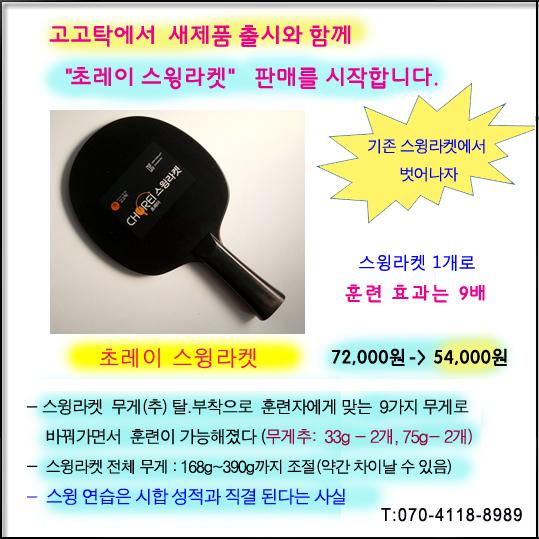 c338484ac332e43eb7664d5a25450fb8_1553495